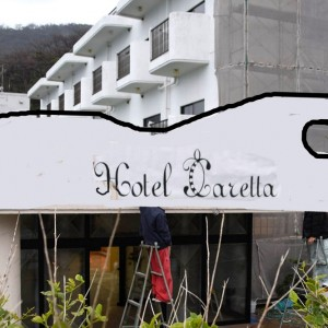 hotel-caretta001