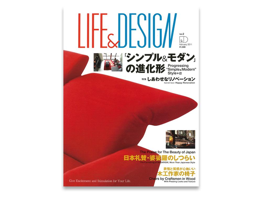 雑誌LIFE&DESIGN掲載記事