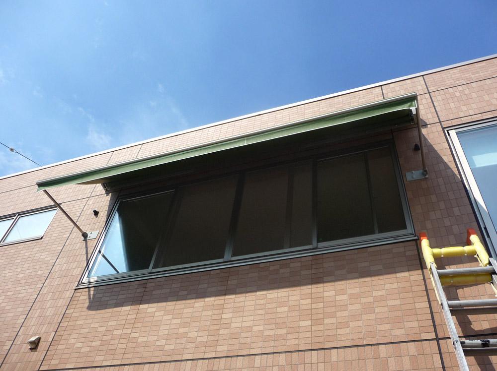 兵庫県加古川市・I邸2階窓のオーニング