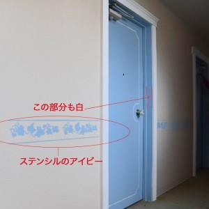 奄美大島ホテルカレッタ改装ードア